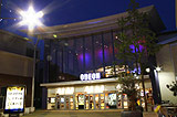 Odeon Cinema - Photo 1